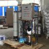 250lph 상업적인 역삼투 물 기계