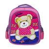 2017 novo pouco sacos de escola preliminar do estudante do urso