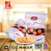 283.5g продают датские печенья оптом масла в белом мешке застежки -молнии