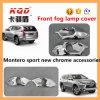 Chrome anti-brouillard pour accessoires Mitsubishi Pajero Couvercle Chrome Chrome pour 2016 Montero Sport Front Fog Lamp Cover