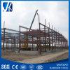 Nuevo almacén de la estructura de acero de la alta calidad del bajo costo 2016