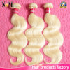 柔らかく、スムーズなブロンドのバージンのブラジルの毛の蜂蜜カラー#613金髪