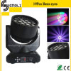 9PCS Grbw 4in1 LED Moving Head Stage Beam Lamp (HL-003BM)