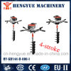4-Stroke Hengyue Ground Drill avec Highquality