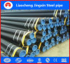 273mm Od api 5L/5CT Seamless Steel Pipe