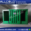 Kohl-Vakuumkühlvorrichtung (