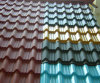 Лист крыши металла цены по прейскуранту завода-изготовителя