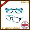 Späteste Form R14024 Brille-in den &Plastic Anzeigen-Gläsern