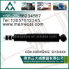 absorber de choque 5000452402 501348431 para o absorber de choque do caminhão de Renault