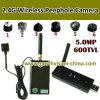4チャネルのWireless USB Receiver 2.4G