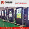 Personalizável 55 polegadas Outdoor LCD Advertising Player