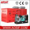 セリウムおよびISOのAosif Silent Diesel Generator