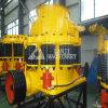 بنية قوّيّة يستعمل مخروط جرّاش/مخروط مطحنة جرّاش