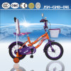 12 14 16 20 Bicycle High Back Rest Bicycle for Sale Girl Bicycle Low Rider Bicycle