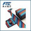 Lazo de encargo de Paisley de la corbata clásica