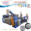 Гранулаторй пластмассы Compactor пленки PE PP этапа двойника поставщика Китая