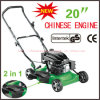 Yongkang GS/CE Certificate Good Quality 20  Engine 2 in-1 Lawnmower (XYM178HB-1)