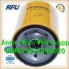 6136-51-5121 filtre à huile 6136-51-5121 pour KOMATSU