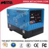 販売の容易な開始および安い600Aエンジンの主導の溶接工