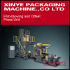 Film Extruding Machine et Flexible Printing Machine Unit