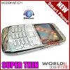 携帯電話(E71)
