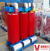 屋内乾式Transformer/630kVAの電圧変圧器か変圧器