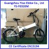Se plier de pouvoir de lithium de 20 pouces électrique outre du vélo de saleté de route avec le MI moteur d'entraînement 8fun