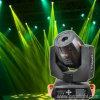 최신 판매 아름다운 Gobos 230W 7r 이동하는 맨 위 광속 반점 단계 빛 (A230GS-TA)
