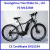 2016流行の26 セリウムが付いている36V電気バイクの/Centralモーター山Eの自転車