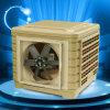 Refrigerador de ar evaporativo do pântano plástico axial nacional do deserto do corpo