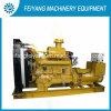 générateur 250kw diesel avec l'engine de Shangchai