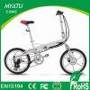 Bicyclette électrique miniature pliante de 20 ans en 2017 avec moteur à engrenage sans burin 36V 250W