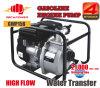 Pompe à eau portative d'essence d'écoulement de 1.5 pouce haute