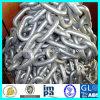 Studless Link-Marineanker-Kette für Lieferung