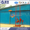 Petite plate-forme de forage de puits d'eau de HF150E