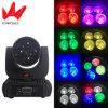Träger-Summen-bewegliches Hauptlicht LED-4PCS 10W RGBW 4in1