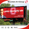 Grande Project LED Publicity Screen Outdoor P16 Suppliers in Cina