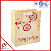 Branco e festa de Natal Packaging Paper Bags de Simple com Hot Stamping