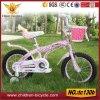 لون قرنفل قوّيّة جميل بنت درّاجة من مصنع [كمبتيتيف بريس]
