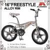 Велосипед фристайла цвета этикеты печати 16 дюймов (ABS-1602S)