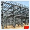 Nouvelle armature de structure métallique de qualité pour l'entrepôt