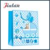 Симпатичная конструкция для одежд младенца упаковывая мешок прокатанный таможней бумажный