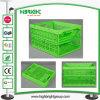 Caixas dobráveis plásticas do armazenamento do armazenamento Home