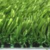 Hierba artificial de la calidad excelente para el paisaje