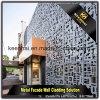 Отрезанная лазером декоративная алюминиевая панель Perforated стены для фасада
