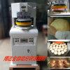 Divisor Certificated Ce da massa de pão e bolo mais redondo que fazem o preço da máquina