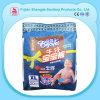 중국 공급에 의하여 인쇄되는 건강에 좋은 연약한 개인 상표 아기 기저귀 제조자