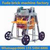 機械か手動ブロックの打抜き機を作る移動式空のブロック