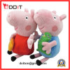 Custom Made Kids Toy Soft Peluche Animal farci Pig