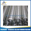 Boyau flexible de beuglement en métal d'acier inoxydable